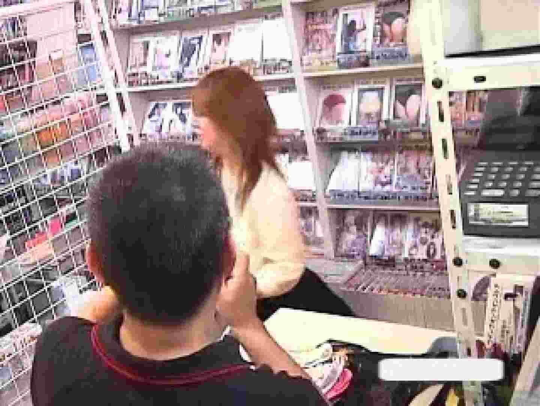 パンツを売る女の子Vol.2 無修正マンコ セックス画像 89連発 52