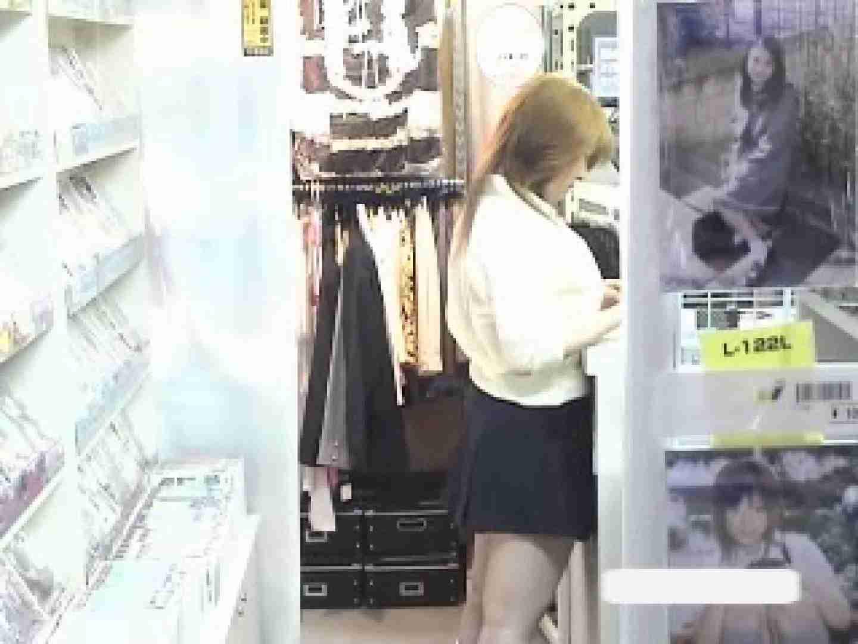 パンツを売る女の子Vol.2 その他  89連発 54