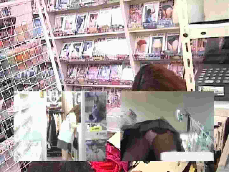 パンツを売る女の子Vol.2 無修正マンコ セックス画像 89連発 64