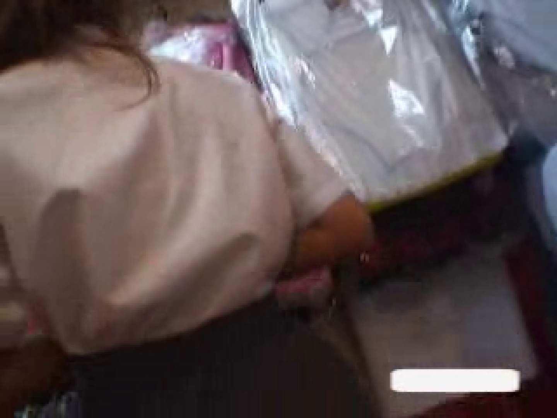 パンツを売る女の子Vol.2 無修正マンコ セックス画像 89連発 70