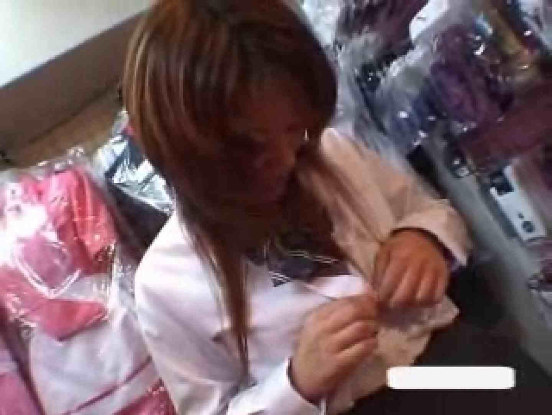 パンツを売る女の子Vol.2 OLすけべ画像 覗きおまんこ画像 89連発 74