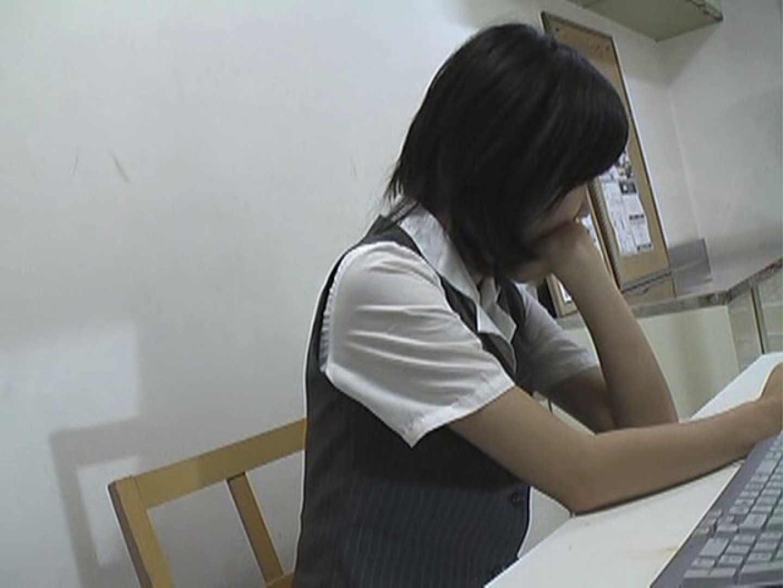 女性従業員集団盗撮事件Vol.5 パンスト おまんこ動画流出 52連発 4
