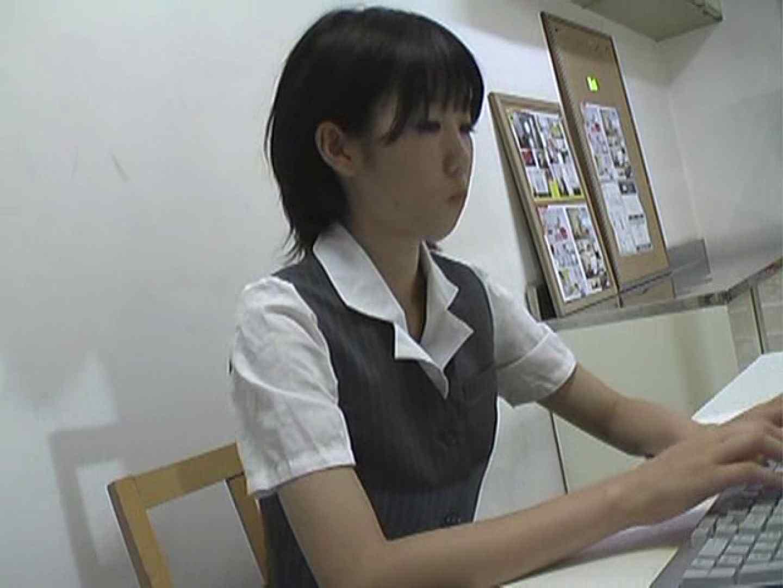 女性従業員集団盗撮事件Vol.5 パンスト おまんこ動画流出 52連発 9