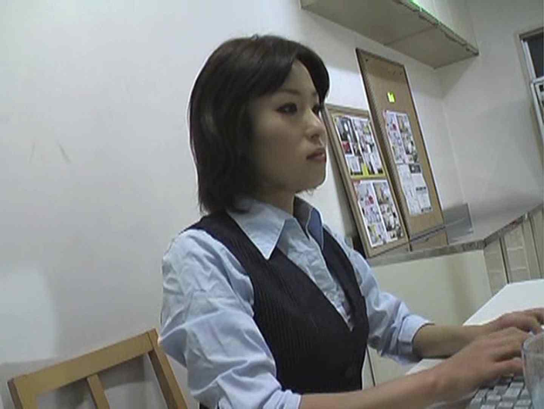 女性従業員集団盗撮事件Vol.5 パンスト おまんこ動画流出 52連発 39