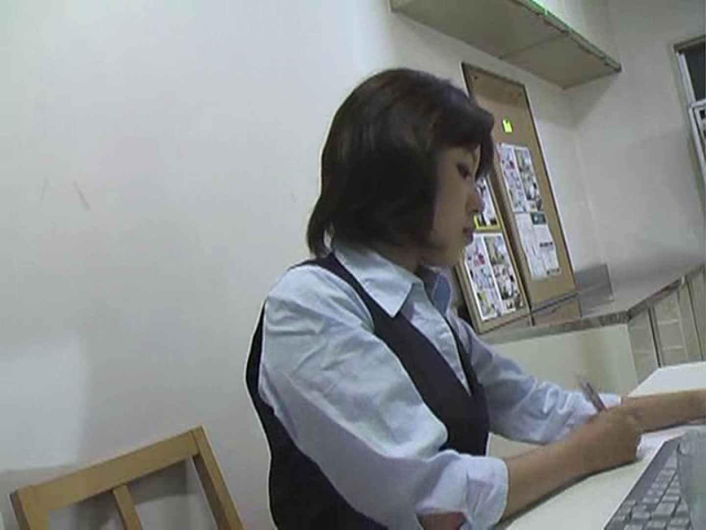 女性従業員集団盗撮事件Vol.5 卑猥  52連発 45