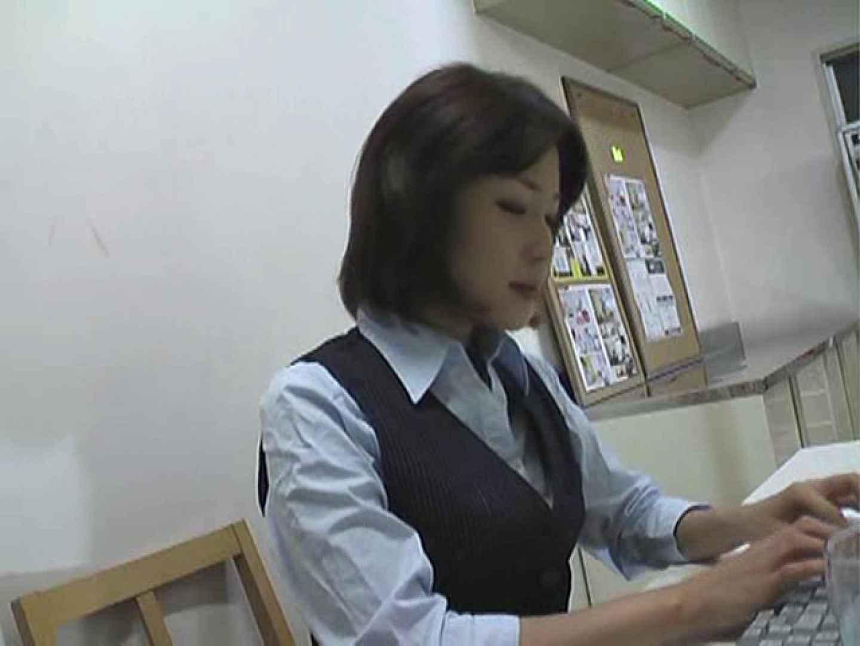 女性従業員集団盗撮事件Vol.5 OLすけべ画像 ヌード画像 52連発 47
