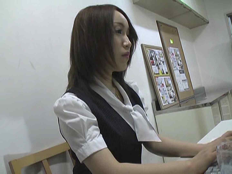 女性従業員集団盗撮事件Vol.5 卑猥  52連発 50