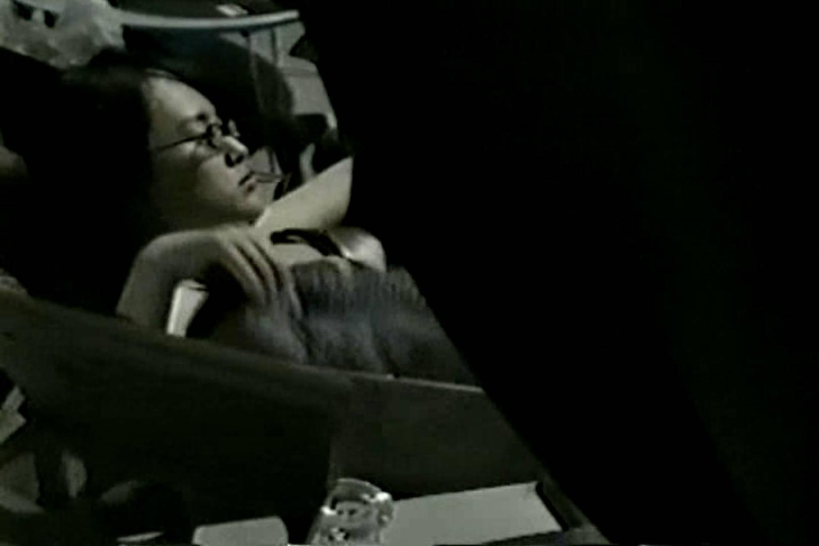 深夜の撮影会Vol.6 企画 隠し撮りオマンコ動画紹介 102連発 99