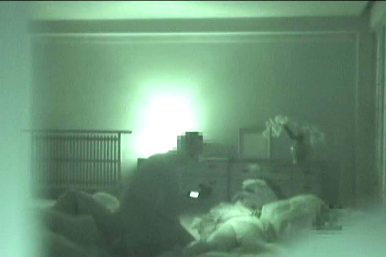 暗躍する夜這い師達Vol.6 OLすけべ画像 アダルト動画キャプチャ 47連発 35