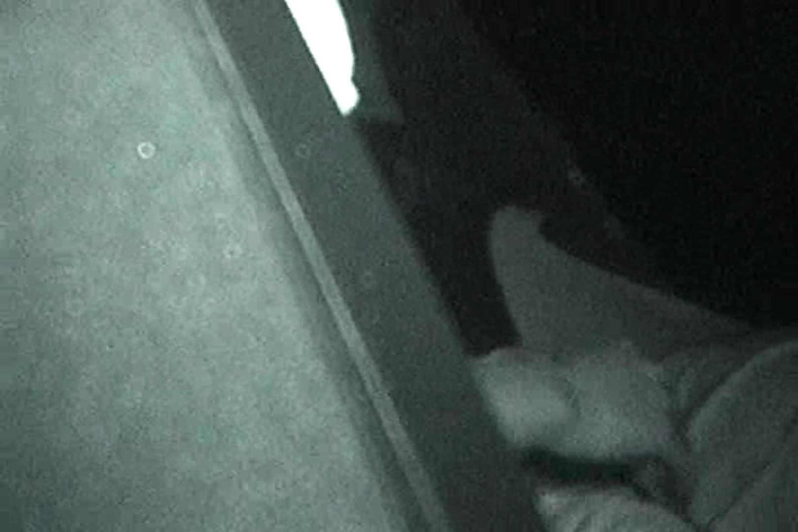 充血監督の深夜の運動会Vol.3 車 盗み撮り動画キャプチャ 28連発 15