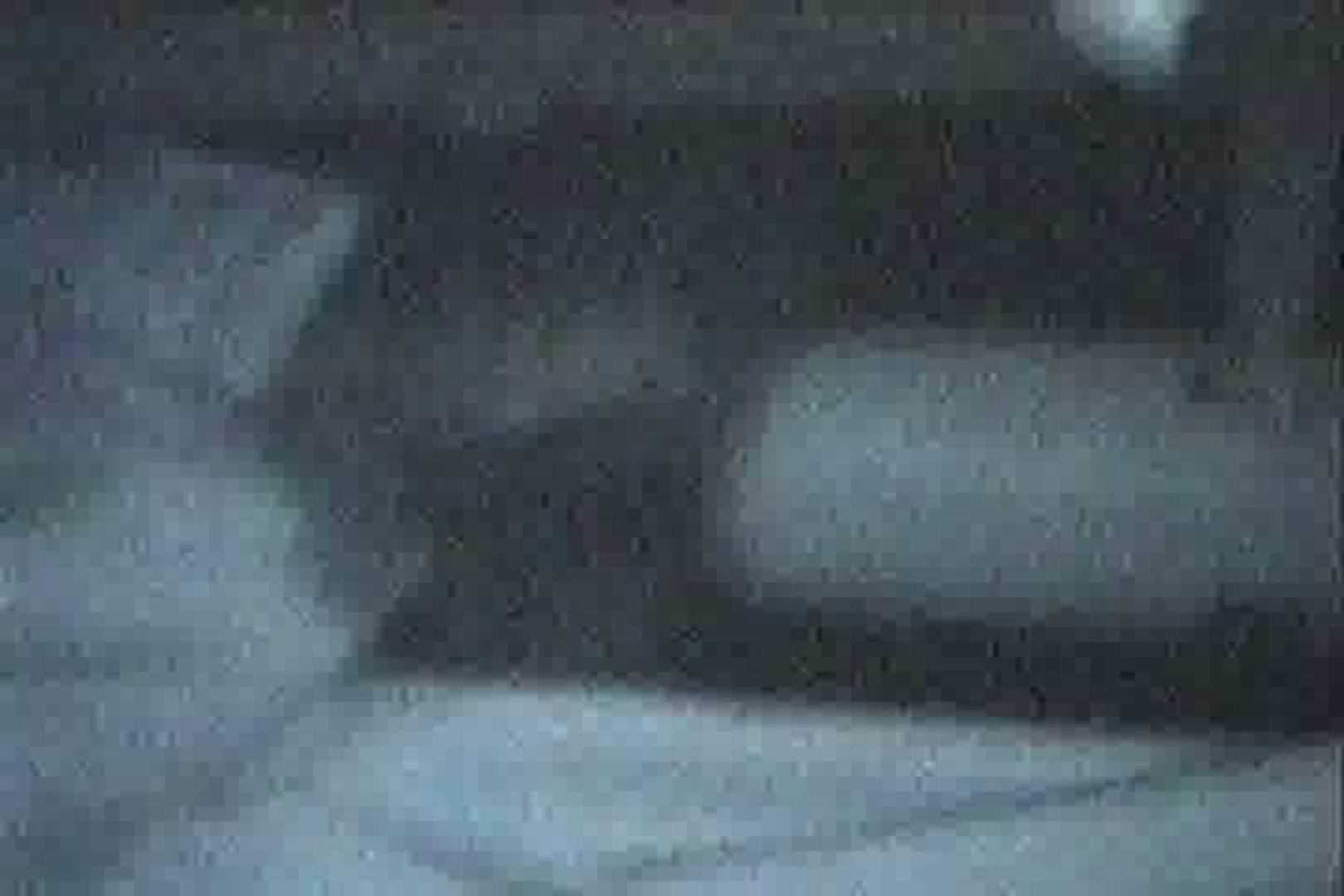 充血監督の深夜の運動会Vol.14 OLすけべ画像 | お尻  63連発 19