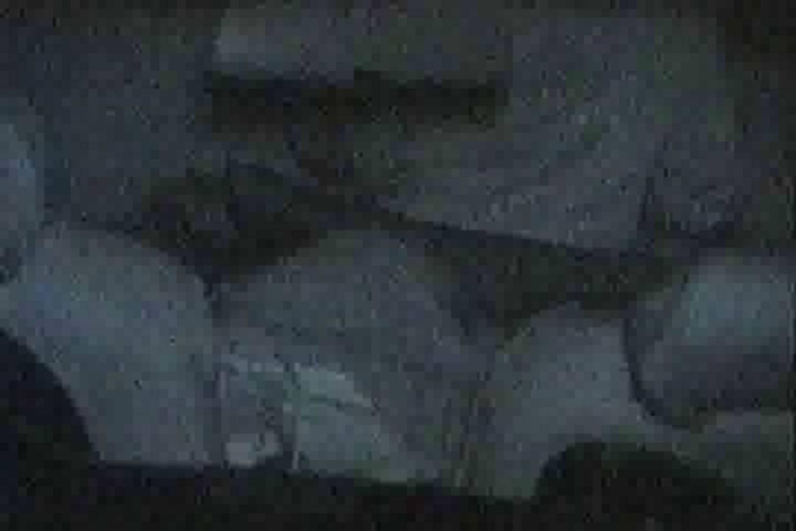 充血監督の深夜の運動会Vol.14 カーセックス 覗きおまんこ画像 63連発 41