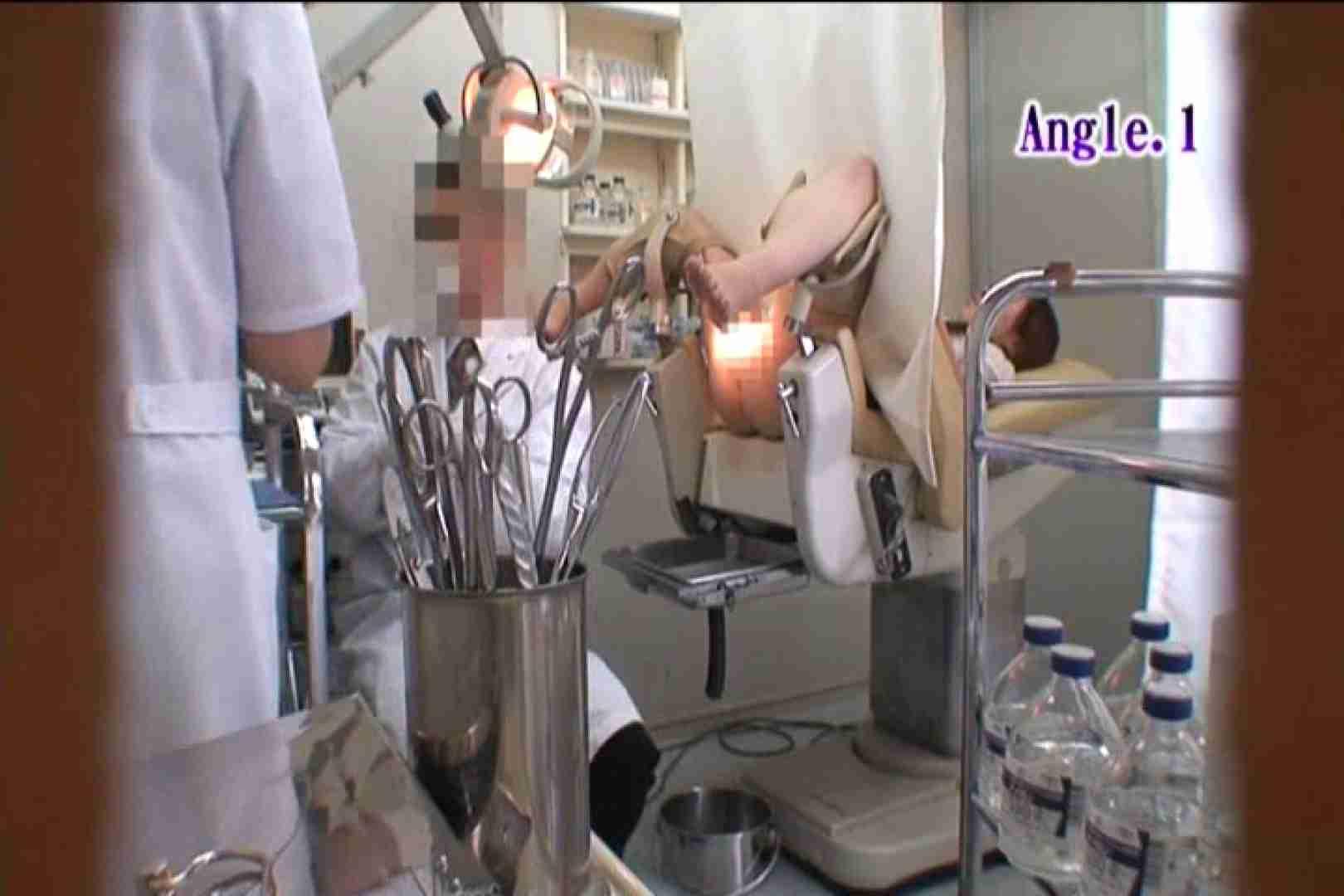 患者のおまんこをコレクションする変態医師の流出映像Vol.1 おまんこ  95連発 36