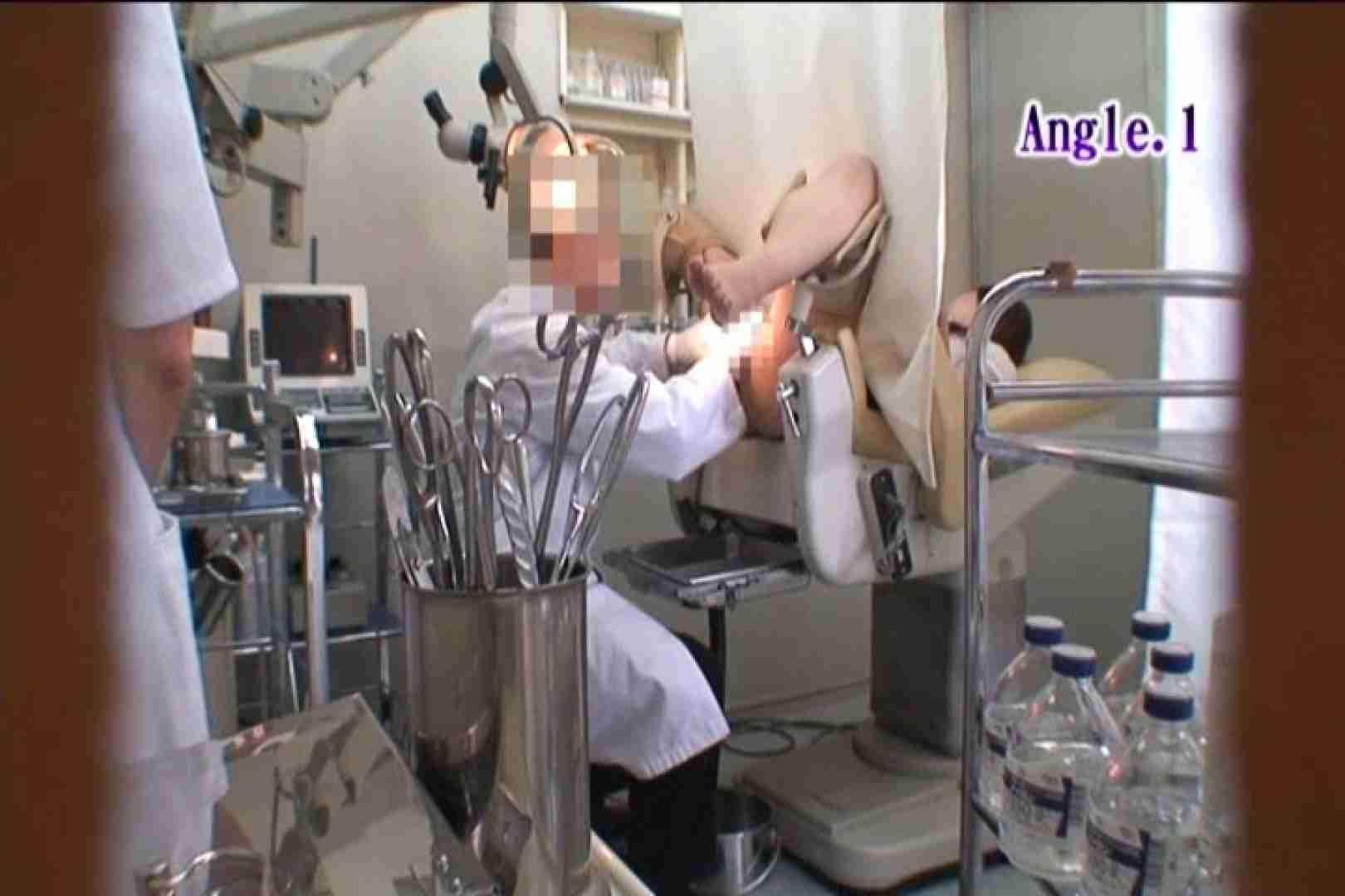 患者のおまんこをコレクションする変態医師の流出映像Vol.1 おまんこ   卑猥  95連発 40