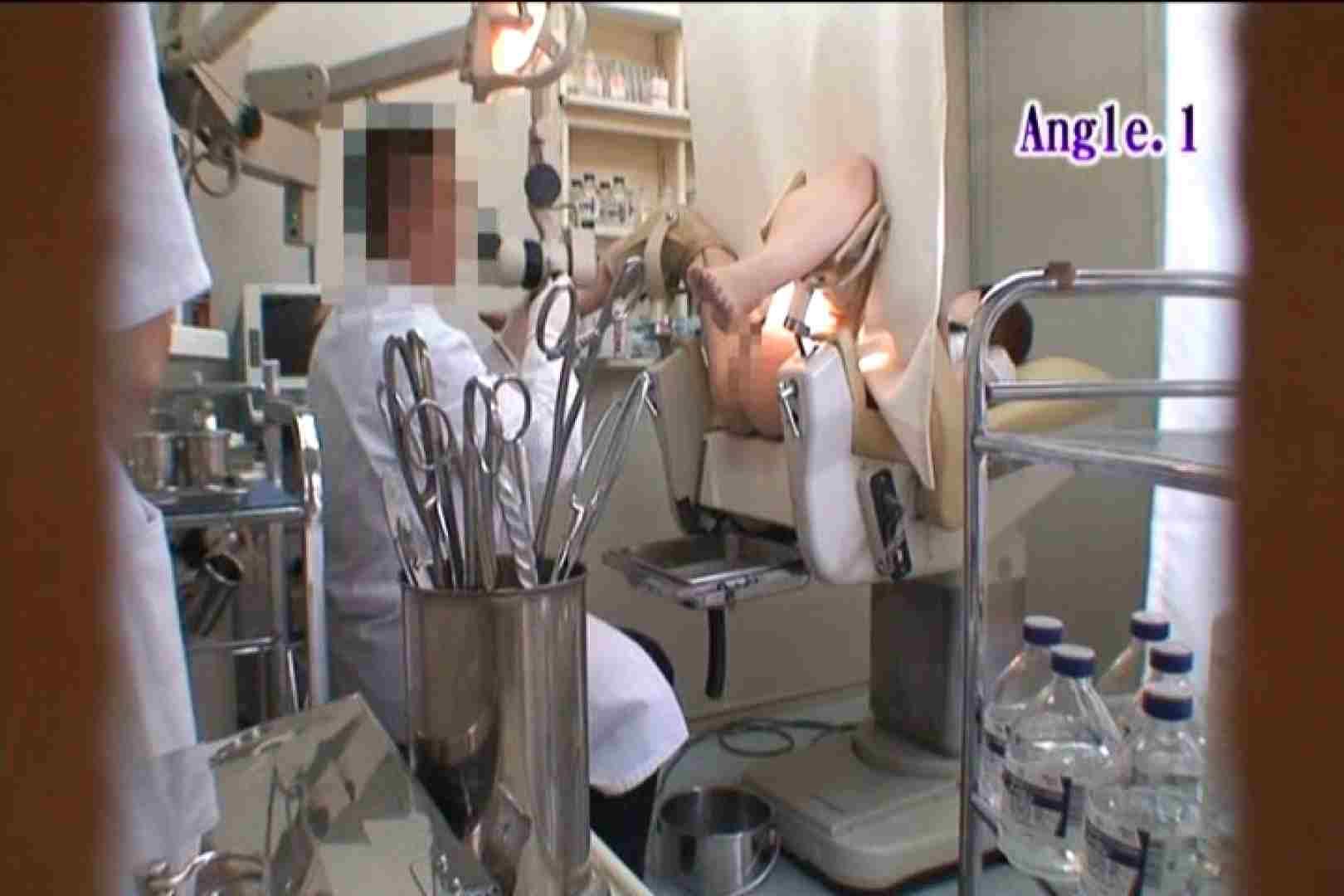 患者のおまんこをコレクションする変態医師の流出映像Vol.1 OLすけべ画像 濡れ場動画紹介 95連発 41