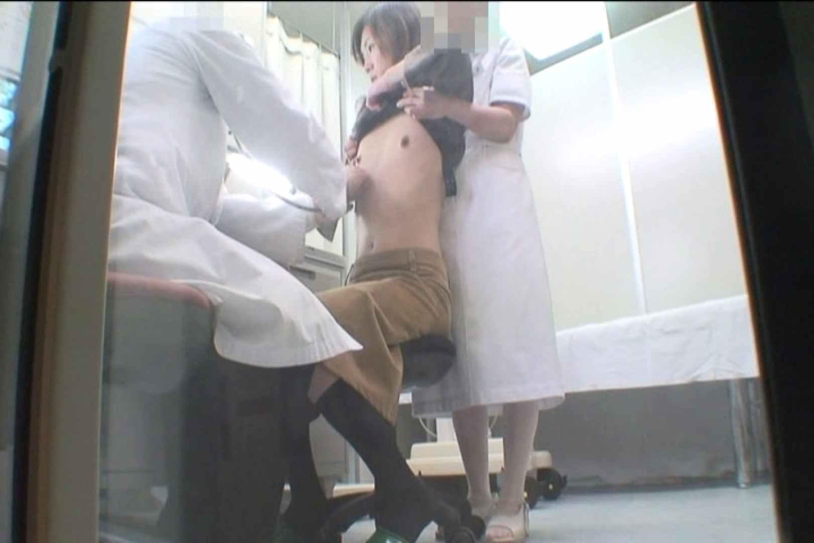 患者のおまんこをコレクションする変態医師の流出映像Vol.1 おまんこ  95連発 78