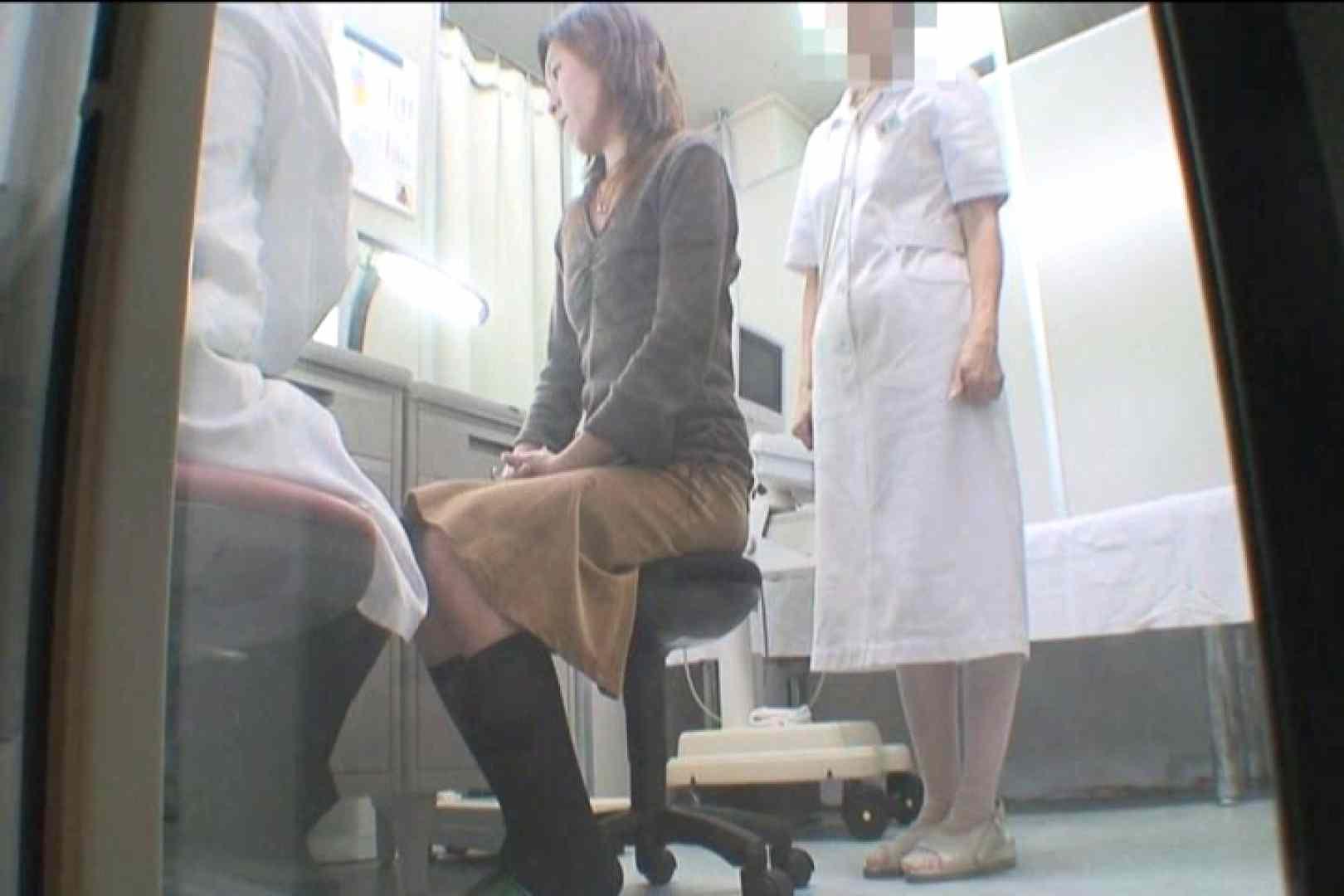 患者のおまんこをコレクションする変態医師の流出映像Vol.1 おまんこ  95連発 81