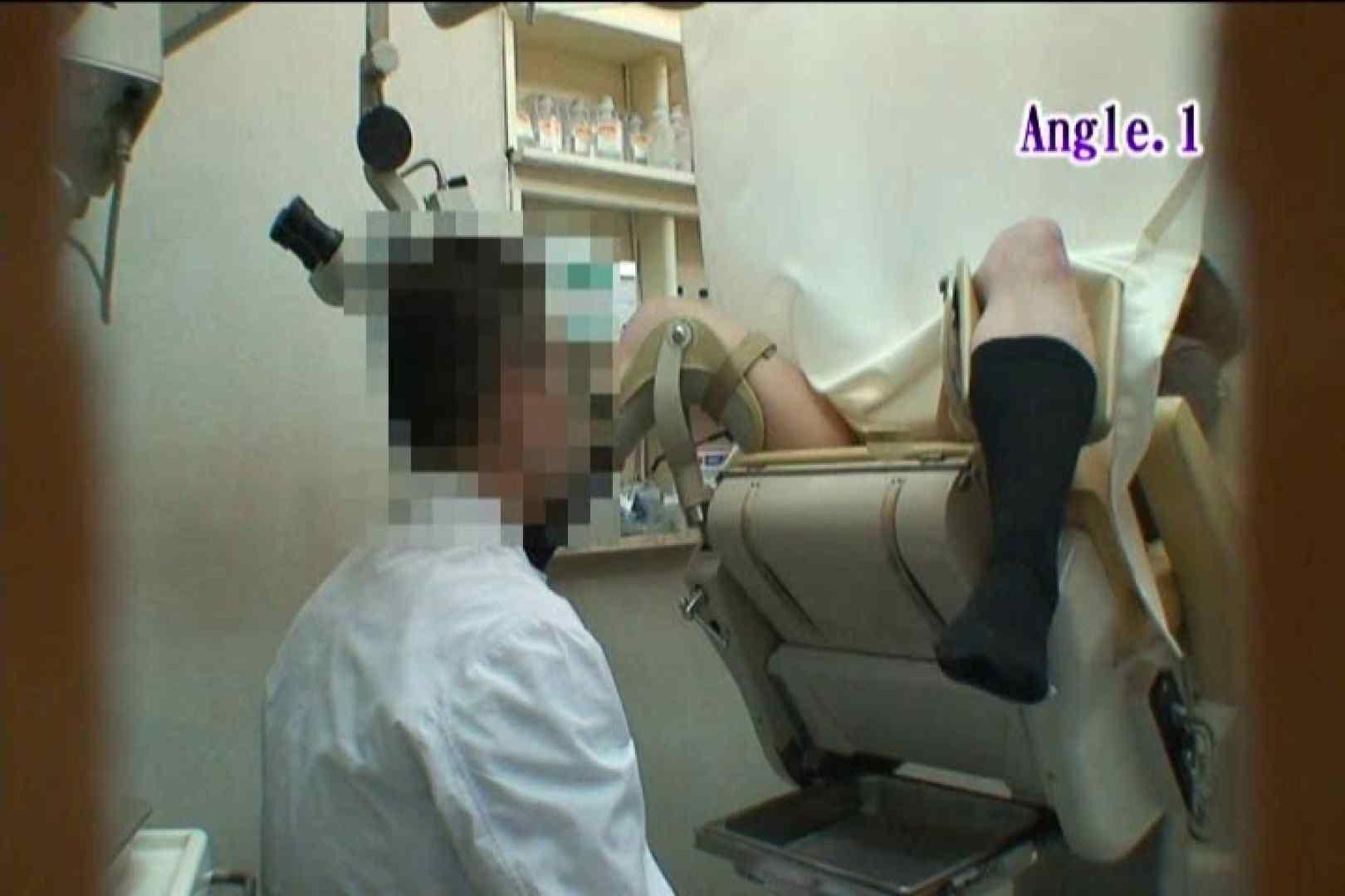 患者のおまんこをコレクションする変態医師の流出映像Vol.1 おまんこ   卑猥  95連発 85