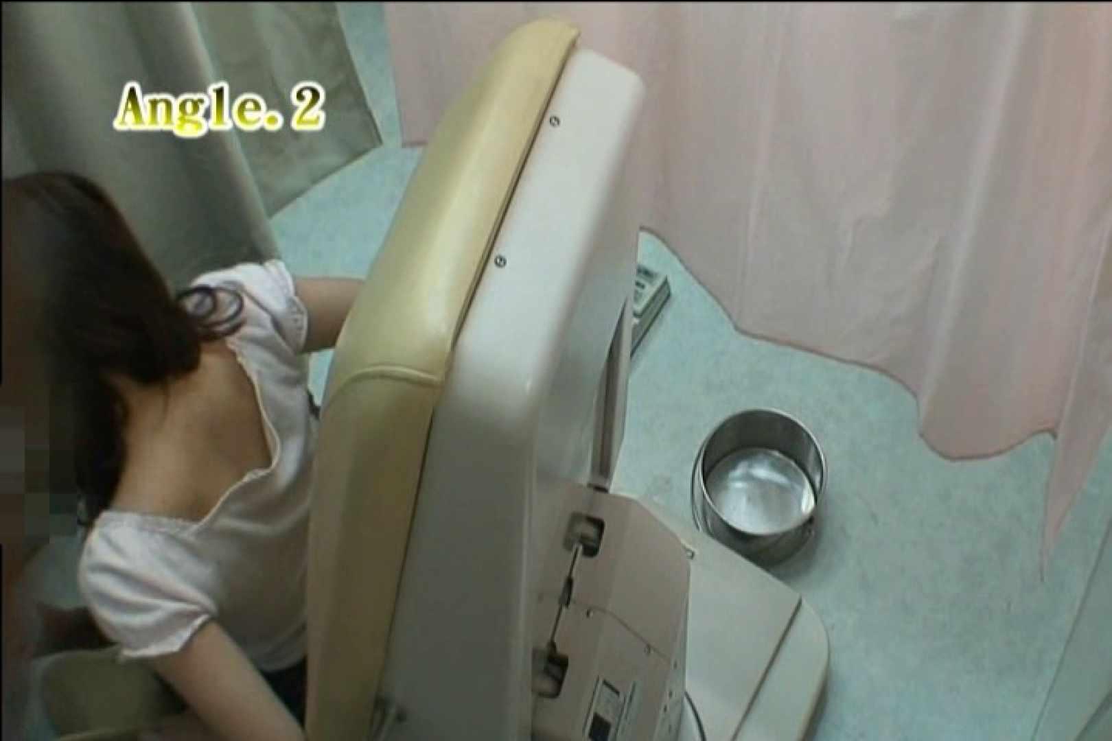 患者のおまんこをコレクションする変態医師の流出映像Vol.2 卑猥  41連発 18