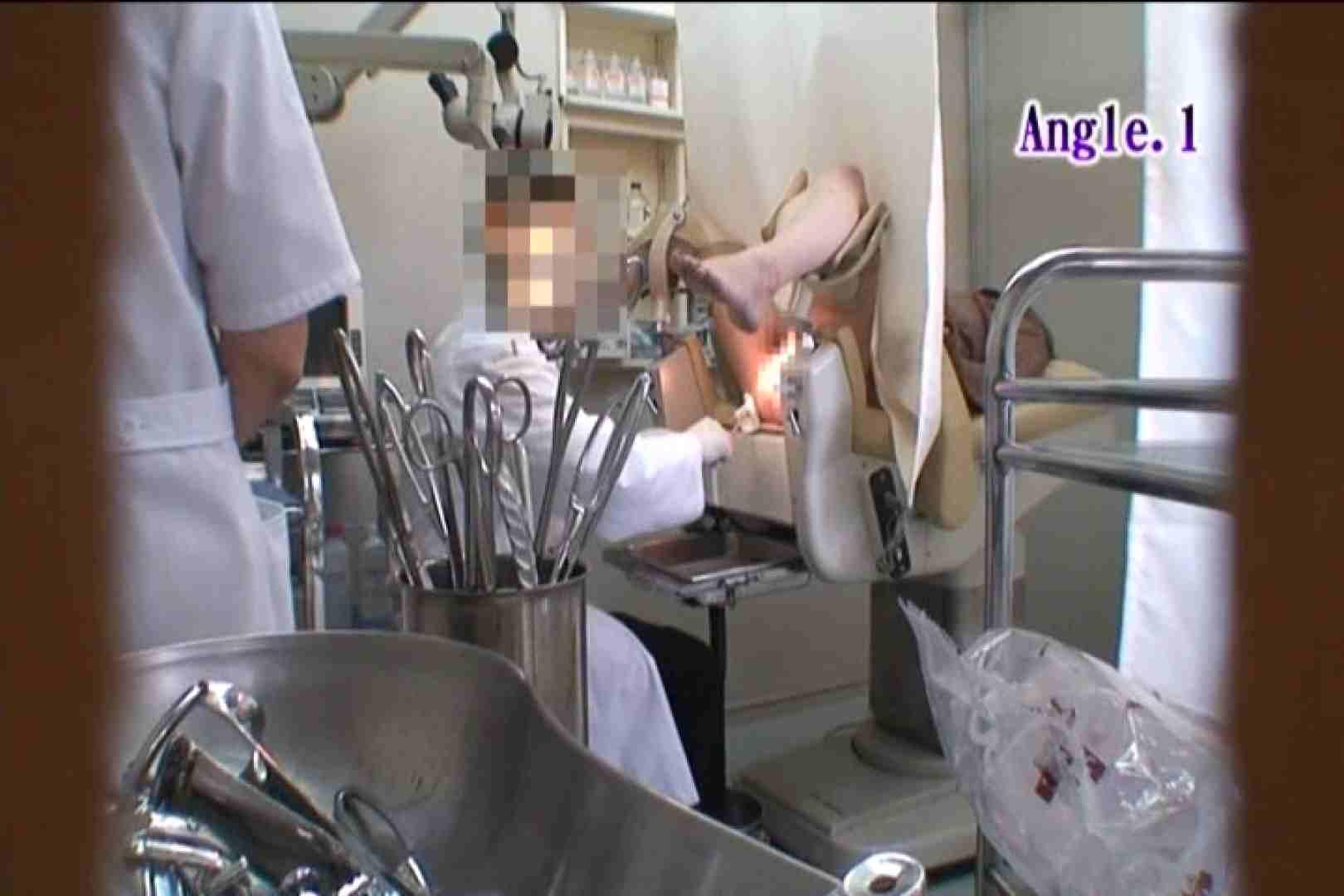 患者のおまんこをコレクションする変態医師の流出映像Vol.2 おまんこ おまんこ動画流出 41連発 41