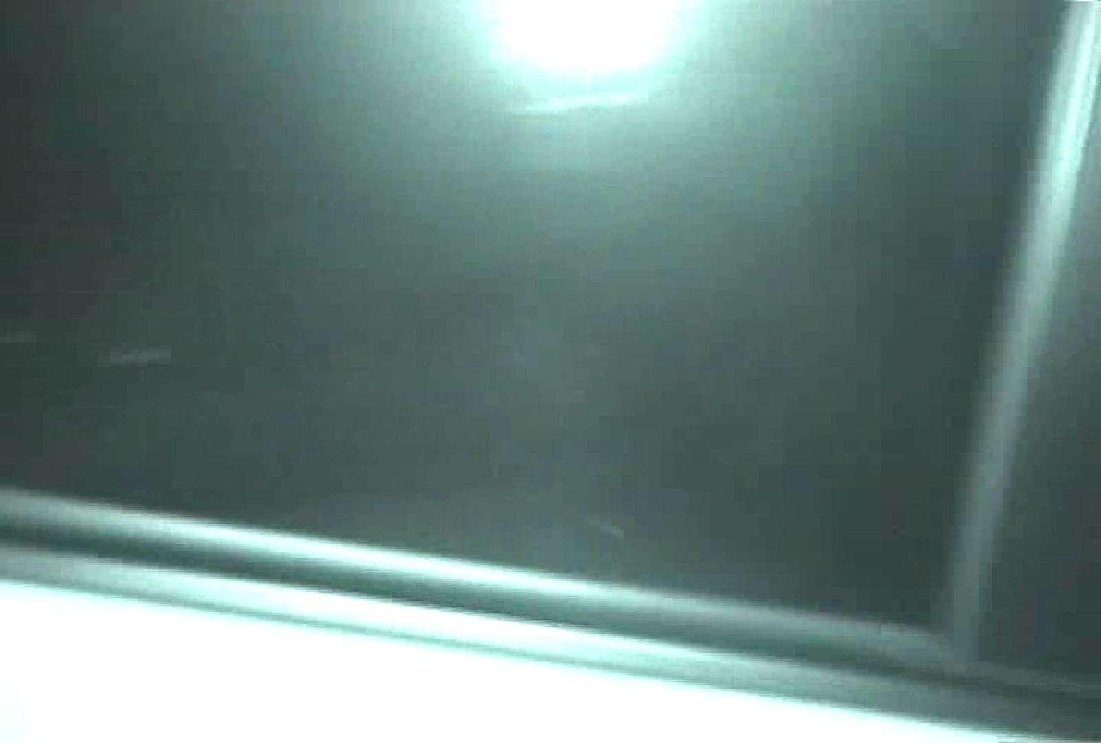 充血監督の深夜の運動会Vol.42 ギャルすけべ画像 AV動画キャプチャ 55連発 26