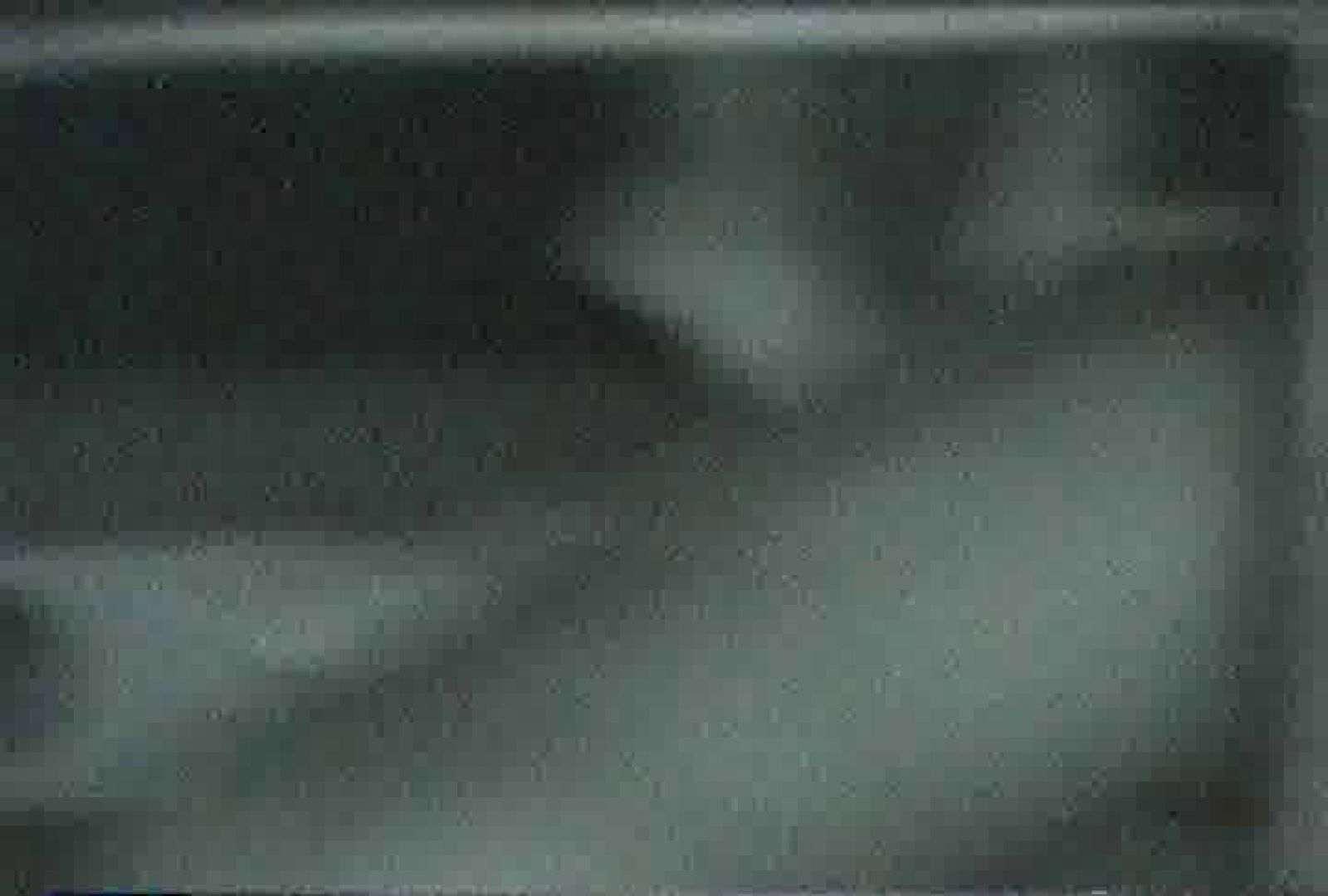 充血監督の深夜の運動会Vol.56 OLすけべ画像  16連発 3