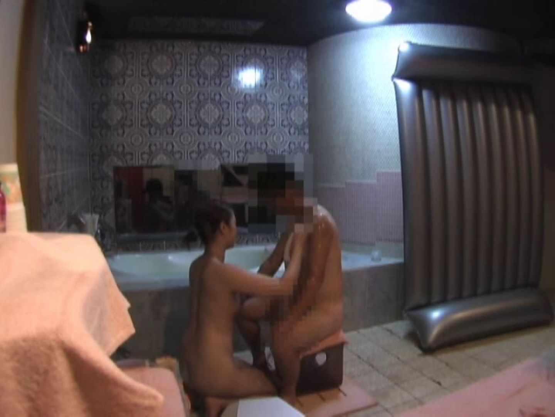 高級浴場盗撮体験記Vol.4 OLすけべ画像   盗撮  95連発 34