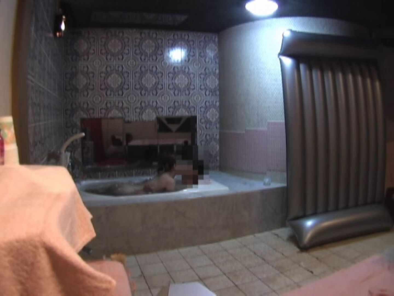 高級浴場盗撮体験記Vol.4 OLすけべ画像  95連発 42