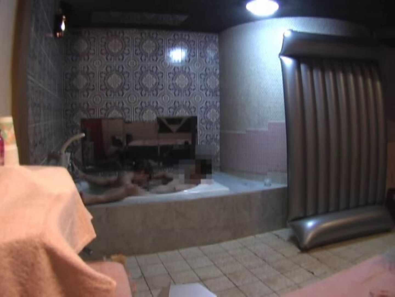 高級浴場盗撮体験記Vol.4 OLすけべ画像  95連発 48