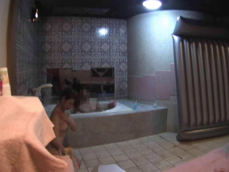 高級浴場盗撮体験記Vol.4 OLすけべ画像  95連発 81