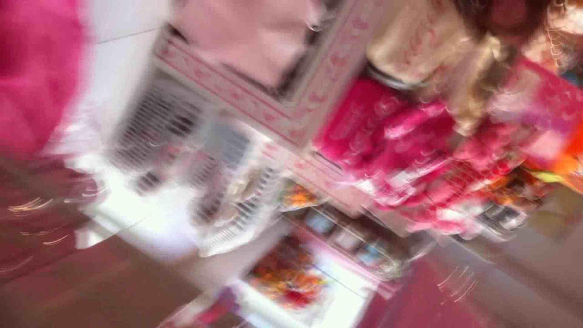 フルHD ショップ店員千人斬り! 大画面ノーカット完全版 vol.73 チラ ワレメ動画紹介 53連発 28